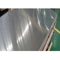 China 24 Gauge Stainless Steel Cold Rolled Sheet Grade Ss304 Gold Mirror Polished Rose Color wholesale