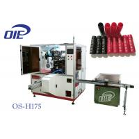 China Fully Automatic Plastic Tubes UV Screen Printing Machine 12 Stations With Feeder wholesale
