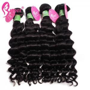 China Love Cheap Brazil Weave One Piece Goddess Human Hair Extensions UK wholesale