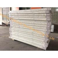 Buy cheap OEM cold storage project cold storage room freezer unit for meat with high from wholesalers