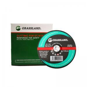 China Grassland 230*3*22.2mm Masonry Stone Concrete Cutting Discs wholesale