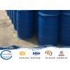 China ISO / BV Softening Agent  Mercerized Blended Fabrics , Content 60 % Smooth andSoft FinishingAgent wholesale