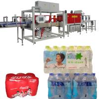 China Print Film Color film Packing film wrapping Machine for Bottled Water Canned Beverage (Young Chance Pack LC-MBS20) wholesale