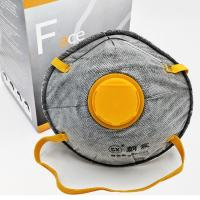 China Anti Air Pollution Disposable Breathing Mask PM2.5 Filtration Grade With Breather Valve wholesale