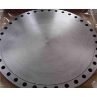 Quality Blind Plate for sale