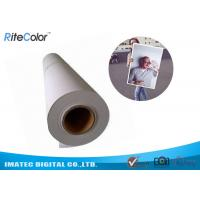 Buy cheap 240gsm Aqueous RC Luster Photo Paper / Inkjet Photo Paper Roll from wholesalers