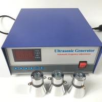 China Vibrating Screen Ultrasonic Cleaner Generator 1000W/2000W 200khz/250khz CE Approval wholesale