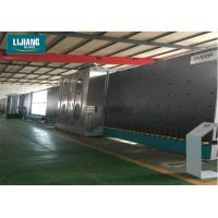 China Vertical Gas Filling Insulating Glass Production Line 2000 Millimeter Height wholesale