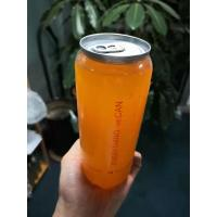 China 355ml Transparent Plastic Easy Open Can For Food High Temperature Resistance wholesale