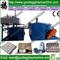 China scrap paper pulp molding machinery(Waste Paper Recycling Machine) on sale