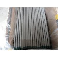 China UNS N08800 Incoloy 800 Pipe , Welded B407 B514 B515 ASTM Seamless Pipe wholesale