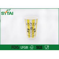 China Custom Design Double Wall Paper Cups Disposable For Beverages , Eco Friendly wholesale