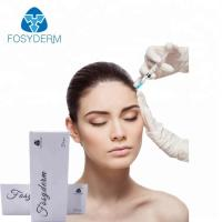 China 1ml / 2ml Fine Line Hyaluronic acid Dermal Filler For Crows Feet Safety Effective wholesale