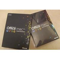 China Office 2011 Home and Business box on sale