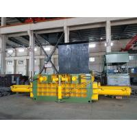 Buy cheap Scrap baling Machine / Hydraulic Metal Baler For Waste Aluminum , Stainless from wholesalers