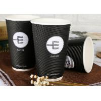 China Black Disposable Paper Drinking Cup For Cafe Shop / Office , Logo Custom on sale