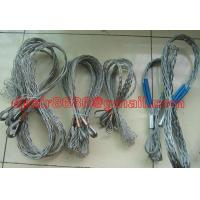 China Non-conductive cable sock-Open ended cable sock wholesale