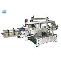 China Automatic Round Bottle Flat Labeling Machine Multifunction High Speed Labeller wholesale