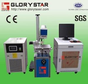 China YAG laser marking machine DPG-50 wholesale
