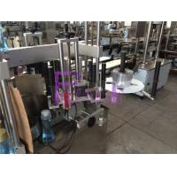China Auto Double Side Bottle Labeling Machine For Beverage Filling Line on sale