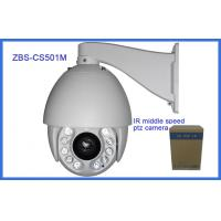"China 5.5"" Die-cast aluminum housing PTZ Network Camera Middle speed Smart Dimming wholesale"