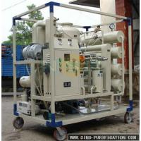 China 1800LPH Double Stage Vacuum Insulation Oil Purifier Mobile Transformer Oil Purifier wholesale