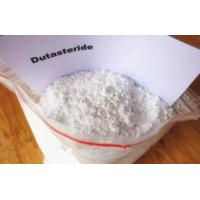 China Dutasteride / Avodart Anti Estrogen Supplements 164656-23-9 Avodart Hair Regrowth Steroid wholesale