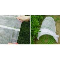 China Degradable PP Non Woven Fabric , Plant Cover Ground Weed Control Fabric UV Resistant on sale