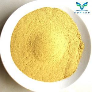 China Jasmine Tea Powder wholesale