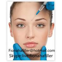 China Hyaluronic Acid Fillers for Facial Dermal Deep Injection wholesale