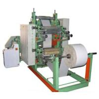 Buy cheap JN-HKF Full-automatic Handkerchief Machine from wholesalers