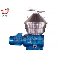 China Electric Continuous Fuel Oil Centrifuge / Disc Stack Waste Oil Centifuge Purifier wholesale