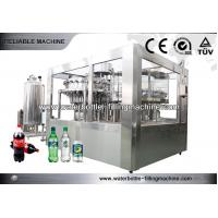 China 0.3 - 2L Soft Drink Bottling Equipment wholesale