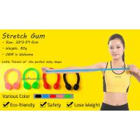 China Buy Bodybuilding Products - Stretch Gum for Sport factory supply directly wholesale