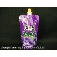 China Standing beverage pouches 100g 200g 500g plastic pouches for liquids packing wholesale