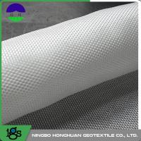 PET White Multifilament Woven High Strength Geotextile For Railway Construction Manufactures