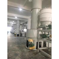 China XSG Flash Drying Machine (Spin Flash dryers )  in SUS304 or carbon steel or 316L material with heating source steam on sale