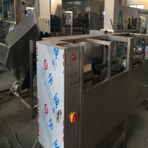 China mouth wash liquid filling machine wholesale