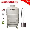 China TIANCHI 80L Liquid Nitrogen Cylinder YDS-80 Aviation Aluminum Container Price wholesale