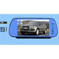 China Car rearview mirror monitor wholesale