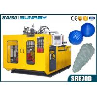 China HIPS Decration Christmas Ball Automatic Blow Molding Machine 1200BPH Capacity wholesale