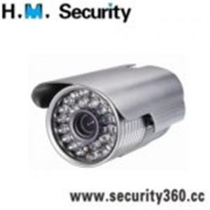 China 540TVL Weatherproof Infrared Camera wholesale