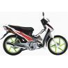Buy cheap EC CUB / Motorcycle (HK110S) from wholesalers