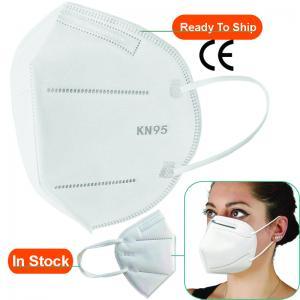 China Flu N95 Face Mask , N95 Carbon Filter Mask 3ply Niosh OEM ODM CE Certification wholesale