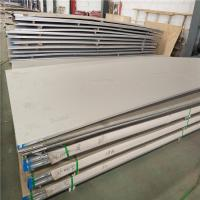 Buy cheap Cold Rolled Nickel B-3 / UNS N10675 Hastelloy Plate Alloy B3 Plate from wholesalers