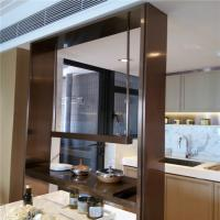 Buy cheap Custom stainless steel frame,Background wall stainless steel decorative frame from wholesalers