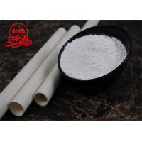 China 98 Purity 97 Whiteness Precipitated Calcium Carbonate Powder For Industry Filler on sale