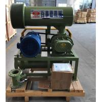 China Low Vibration 10kpa - 80kpa Economic Three Lobe Roots Blower Bk6008 for Pipe Clearing and Water Treatment wholesale