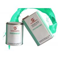 China Mirror Effect Automotive Acrylic Paint Resin Binder Color Changing OEM Sevice wholesale