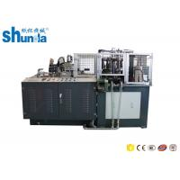 China Single / Double PE Coated Disposable Cup Thermoforming Machine 100 PCS/MIN wholesale
